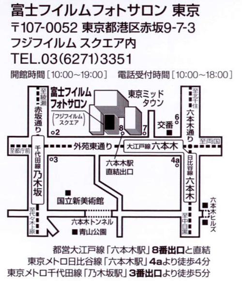 170914-2.jpg