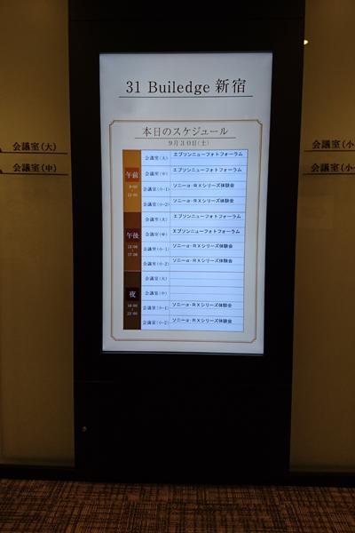 170930-7.jpg