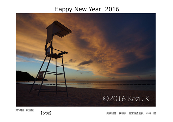 2016POSTCARD_Final.jpg