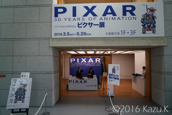 160508-2.jpg