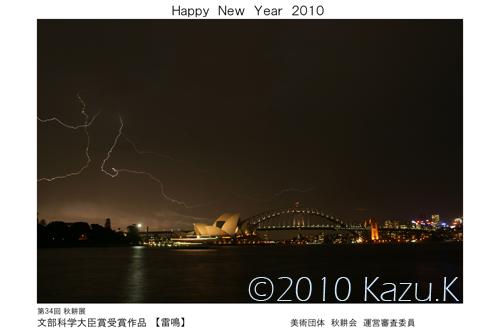 201231-4.jpg